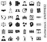 coherence icons set. simple...   Shutterstock .eps vector #696999832
