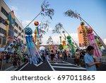 aichi  japan   august 6  2016 ... | Shutterstock . vector #697011865