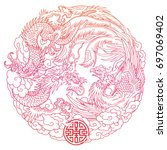 oriental dragon and phoenix...   Shutterstock .eps vector #697069402