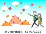 illustration of a senior couple ... | Shutterstock .eps vector #697071118