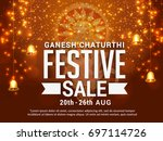 creative sale poster or sale... | Shutterstock .eps vector #697114726