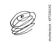 vector brush stroke. grunge ink ... | Shutterstock .eps vector #697236142