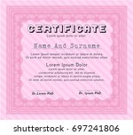 pink certificate or diploma... | Shutterstock .eps vector #697241806