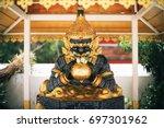 Phra Rahu In Thailand  Rahu Th...