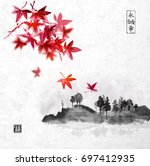 red japanese maple leaves and...   Shutterstock .eps vector #697412935