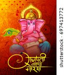 illustration of lord ganapati... | Shutterstock .eps vector #697413772