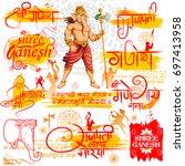 illustration of lord ganapati...   Shutterstock .eps vector #697413958