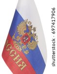 Small photo of Russian flag with emblem of Russia