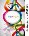multicolor frame background.... | Shutterstock .eps vector #69747343