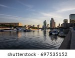 moscow  russia   august 9  2017 ... | Shutterstock . vector #697535152