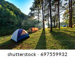 camping adventures camping and... | Shutterstock . vector #697559932