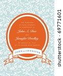 vector ornate oval frame. easy... | Shutterstock .eps vector #69771601