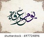 arabic calligraphy for arafa... | Shutterstock .eps vector #697724896