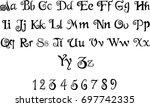 elegant calligraphic font   ... | Shutterstock .eps vector #697742335
