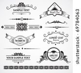 set of design elements   Shutterstock .eps vector #69784063