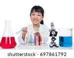 asian chinese little girl... | Shutterstock . vector #697861792