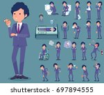 a set businessman with injury... | Shutterstock .eps vector #697894555
