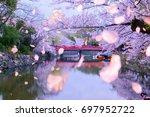 petals falling technology in... | Shutterstock . vector #697952722