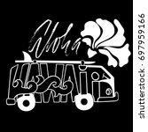 black and white aloha hawaii... | Shutterstock .eps vector #697959166