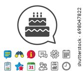 birthday cake sign icon. cake... | Shutterstock .eps vector #698047822