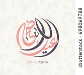 arabic calligraphy of eid al... | Shutterstock .eps vector #698069788