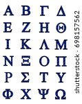 greek alphabet with blue and... | Shutterstock .eps vector #698157562