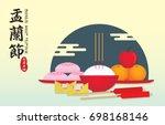 chinese ghost festival... | Shutterstock .eps vector #698168146