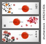 banners with red japanese maple ... | Shutterstock .eps vector #698241406