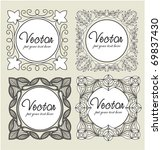 set vintage labels | Shutterstock .eps vector #69837430