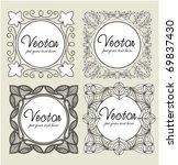 set vintage labels | Shutterstock .eps vector #69837430