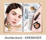 elegant cosmetic brochure... | Shutterstock .eps vector #698384305