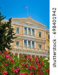 Small photo of View of the Hellenic Parliament in the Old Royal Palace in Syntagma Square, Athens, Greece