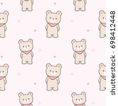 seamless pattern of cute... | Shutterstock .eps vector #698412448