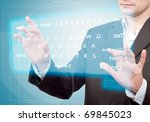 Hands pushing a button on a touch screen - stock photo