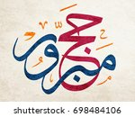 arabic calligraphy design for... | Shutterstock .eps vector #698484106