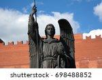 yoshkar ola  russia   august 16 ... | Shutterstock . vector #698488852