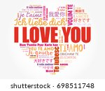 I Love You Heart Concept Word...