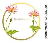 Pink Lotus. Floral Background....