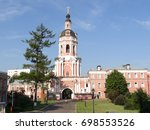 the bell tower of the donskoy... | Shutterstock . vector #698553526