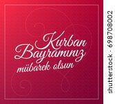 kurban bayrami mubarek olsun ... | Shutterstock .eps vector #698708002