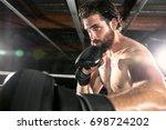 fitness mixed martial arts... | Shutterstock . vector #698724202