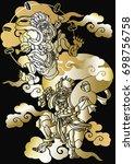 god of wind and thunder...   Shutterstock .eps vector #698756758