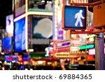 Keep Walking New York Traffic...