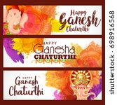 creative card header or banner... | Shutterstock .eps vector #698916568