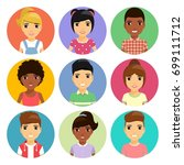 a set of portraits of children. ... | Shutterstock .eps vector #699111712