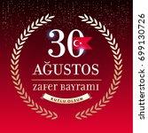 republic of turkey national... | Shutterstock .eps vector #699130726