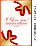 vector valentine s day card | Shutterstock .eps vector #69913411