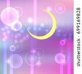 Moon On A Pastel Rainbow...