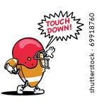 quarterback | Shutterstock .eps vector #69918760