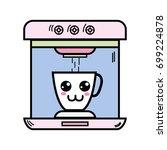 kawaii cute happy coffee maker... | Shutterstock .eps vector #699224878
